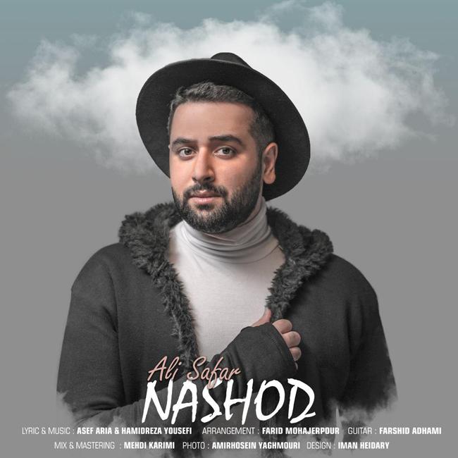 Ali Safar – Nashod