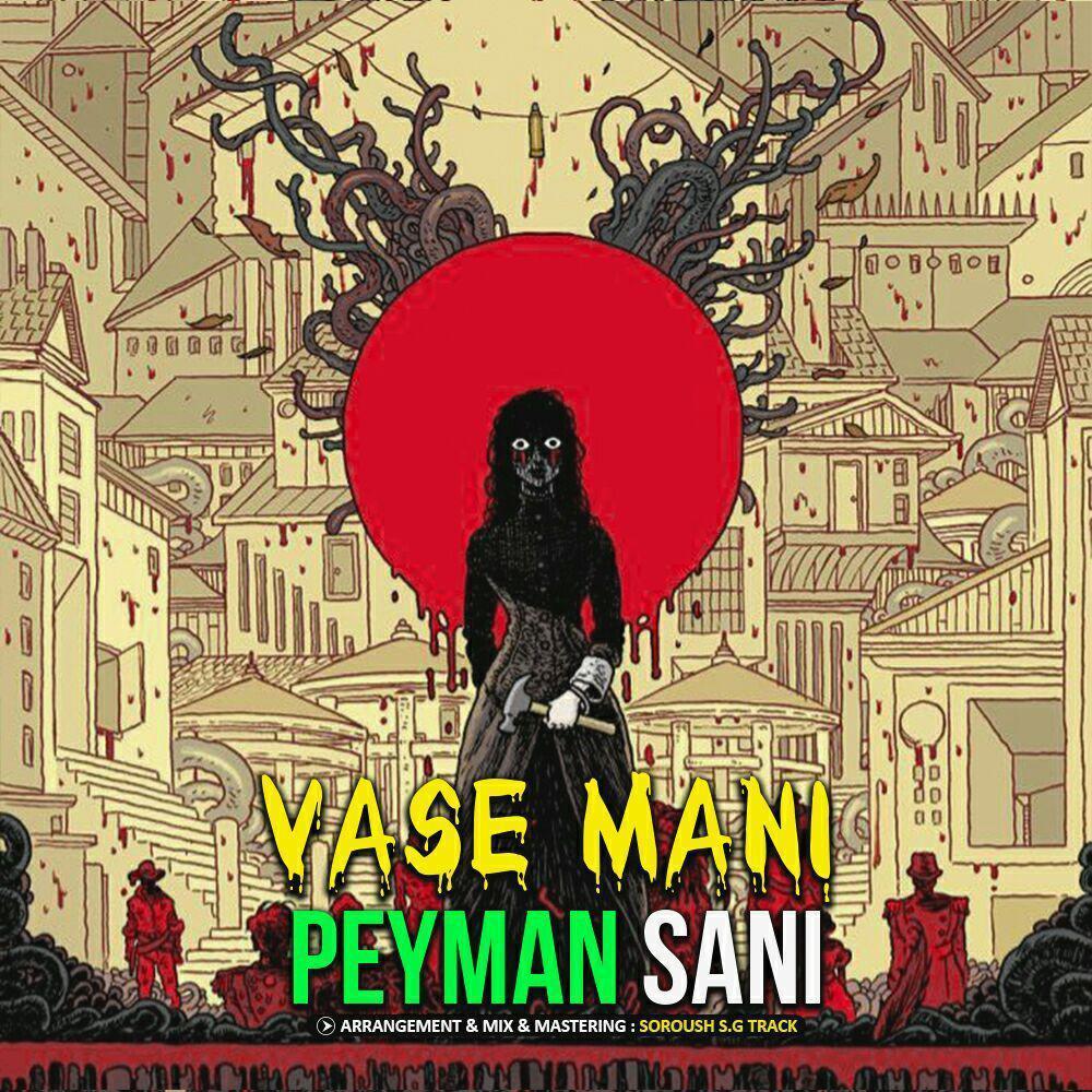 Peyman Sani – Vase Mani