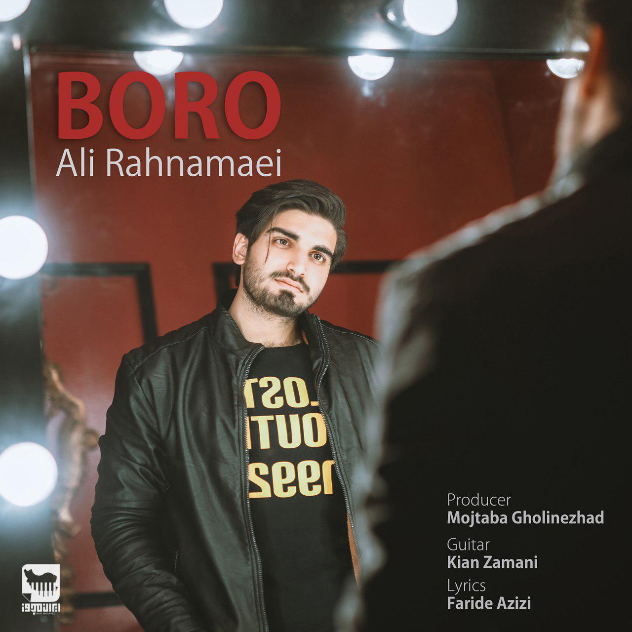 Ali Rahnamaei – Boro