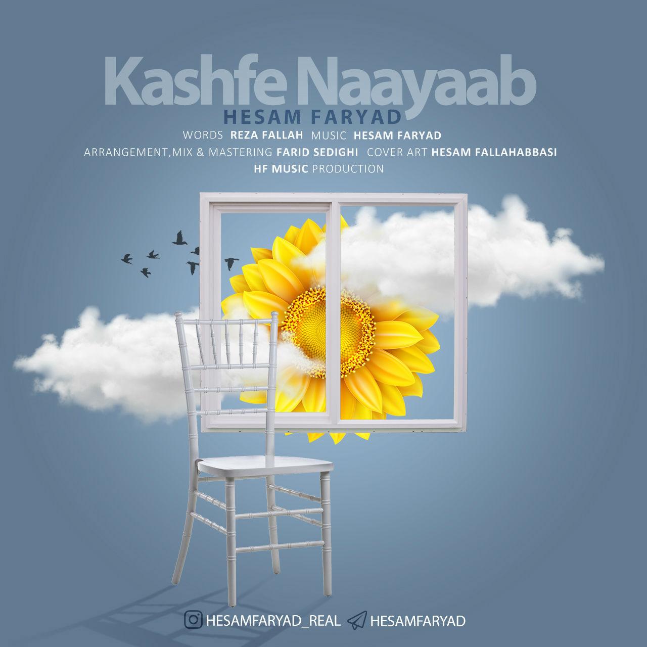 Hesam Faryad – Kashfe Naayaab