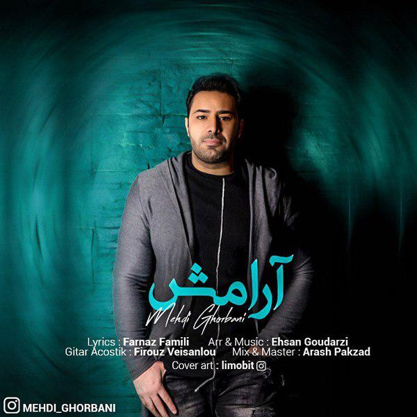 Mehdi Ghorbani – Aramesh