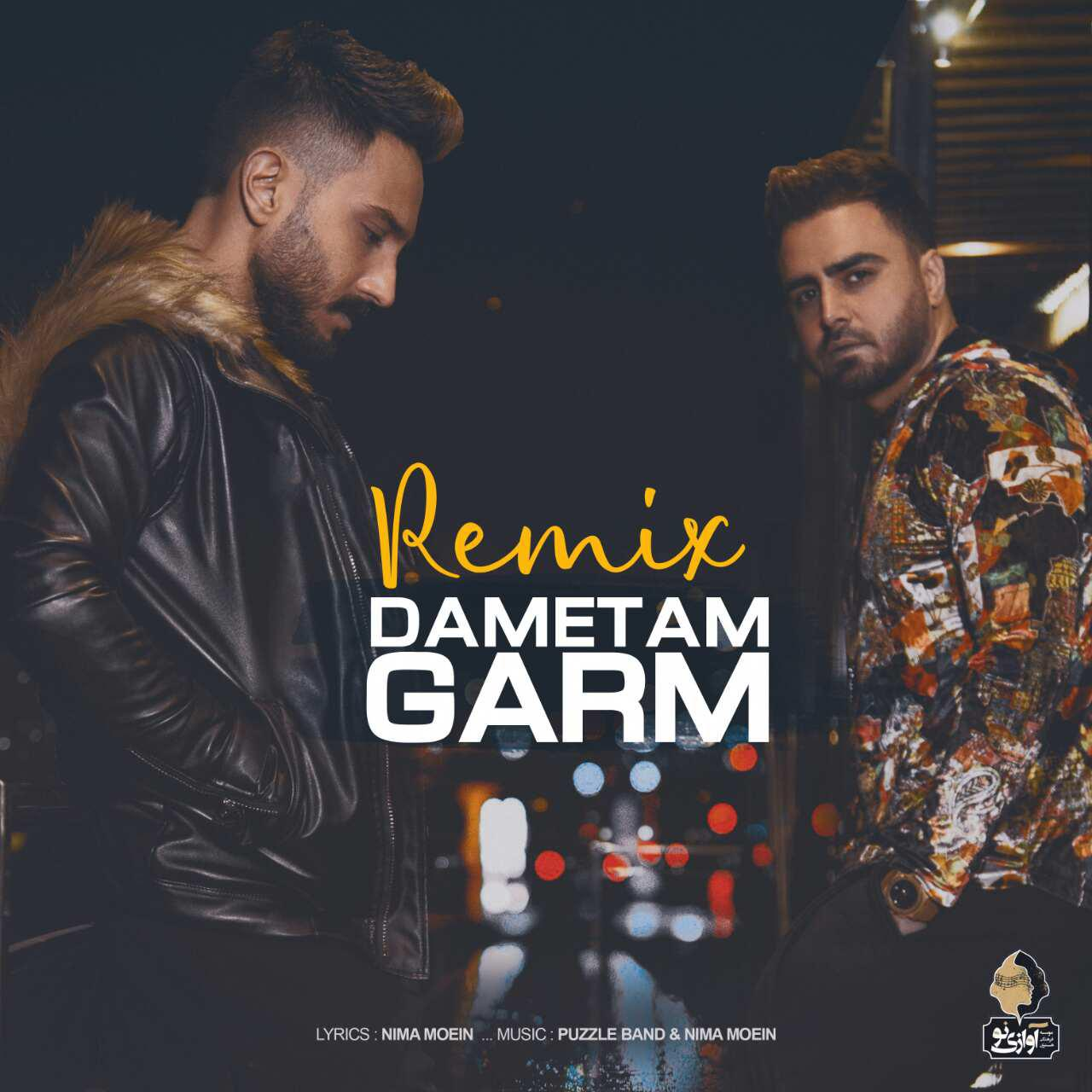 Puzzle Band – Dametam Garm (Remix)