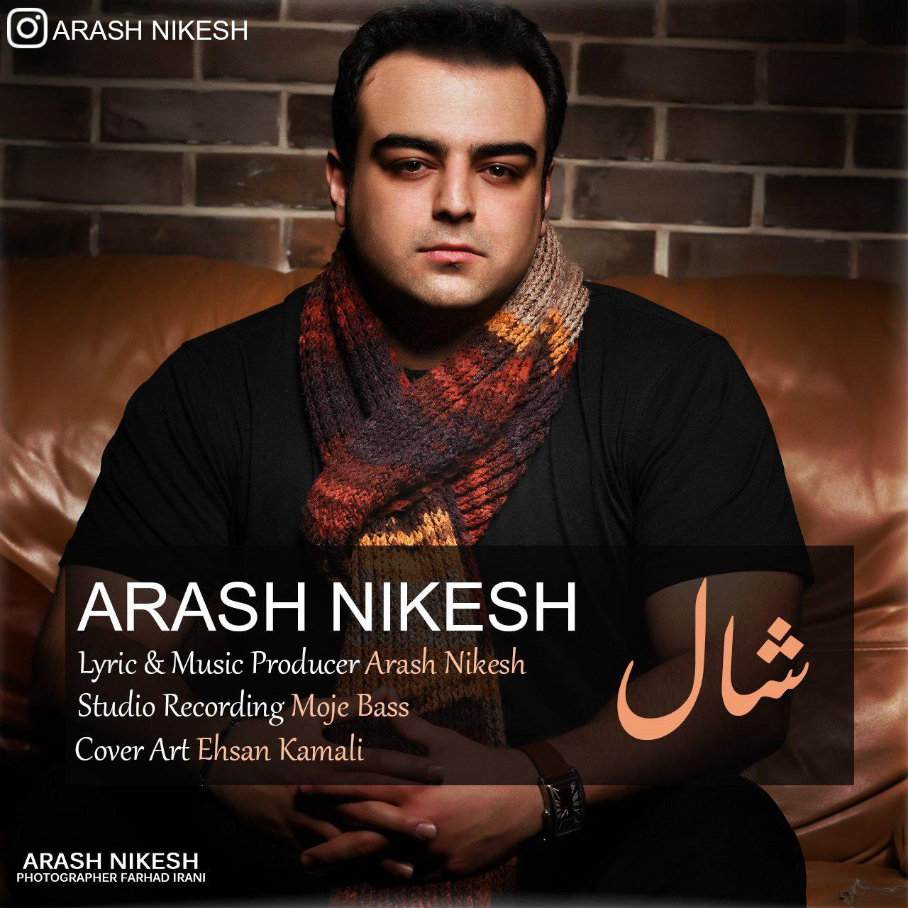 Arash Nikesh – Shaal