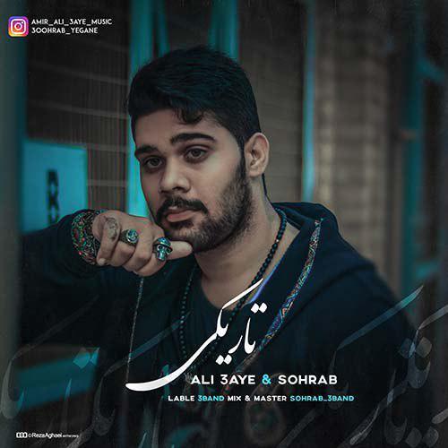 Ali 3aye & Sohrab – Tariki