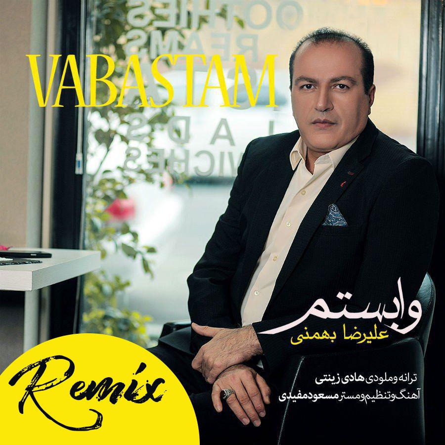 Alireza Bahmani – Vabastam (Remix)