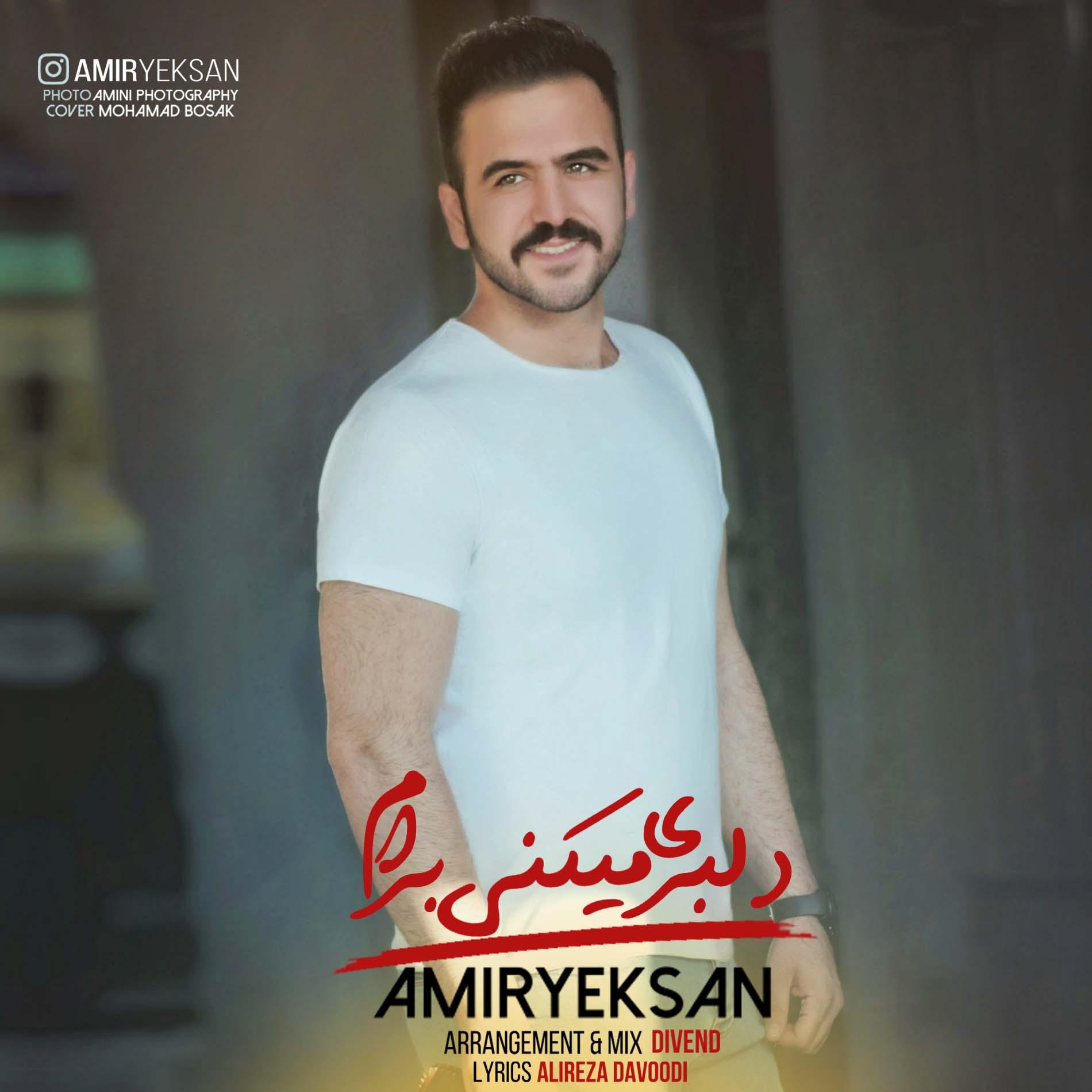 Amir Yeksan – Delbari Mikoni Baram