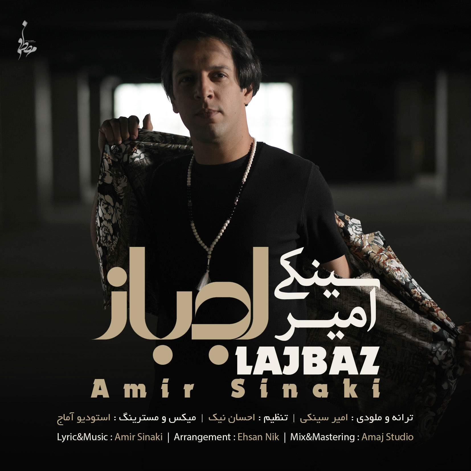Amir Sinaki – Lajbaz