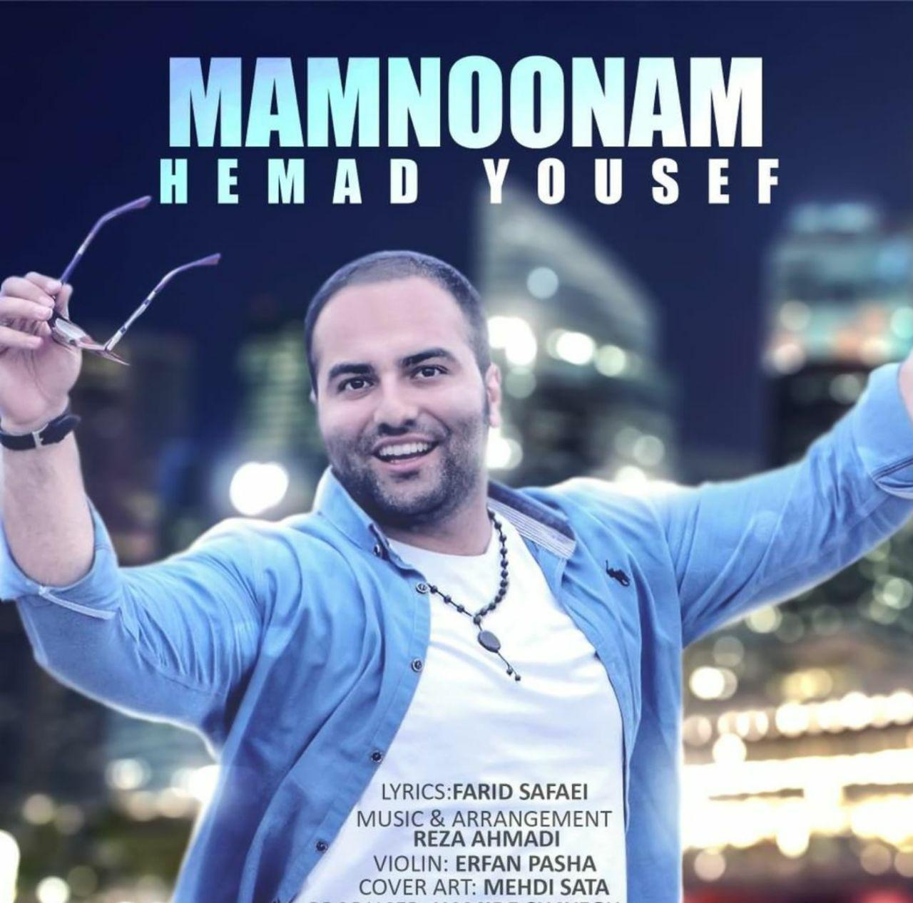 Hemad Yousef – Mamnoonam