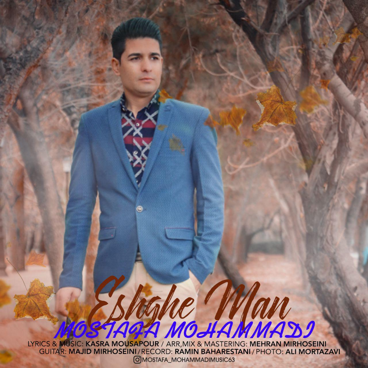 Mostafa Mohammadi – Eshghe Man