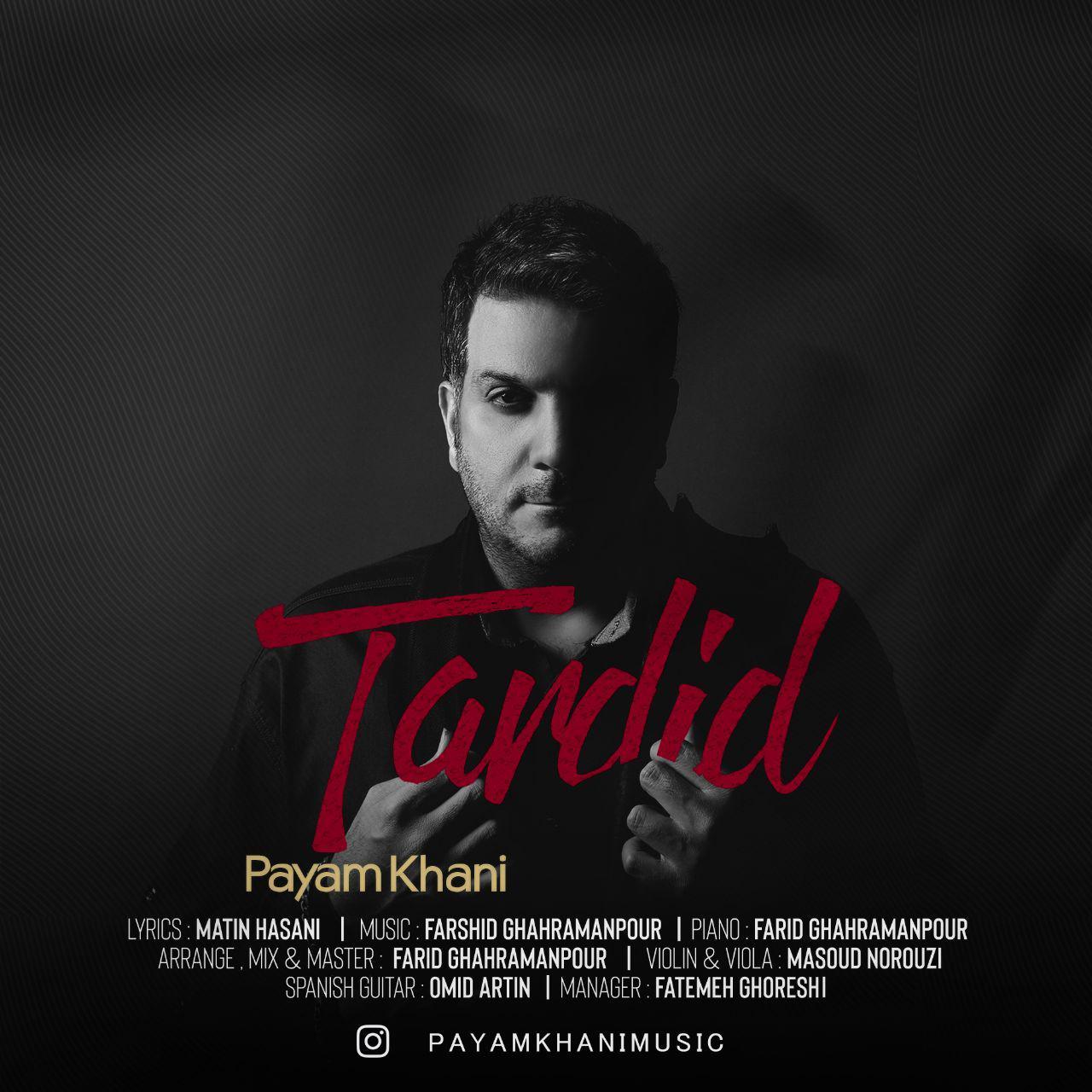 Payam Khani – Tardid