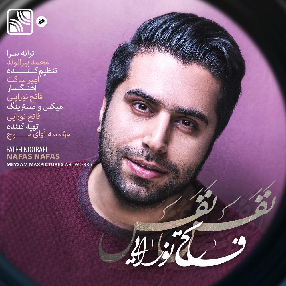 Fateh Nooraee – Nafas Nafas