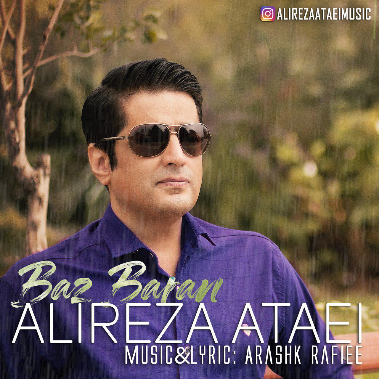 Alireza Ataei – Baz Baran