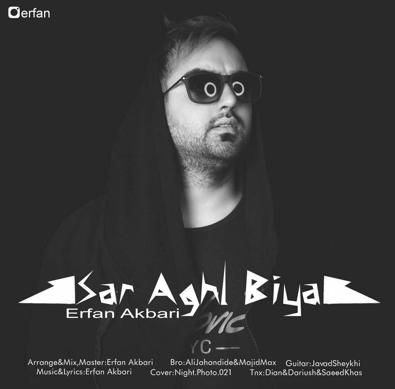 Erfan Akbari - Sar Aghl Biya Music | آهنگ عرفان اکبری - سر عقل بیا