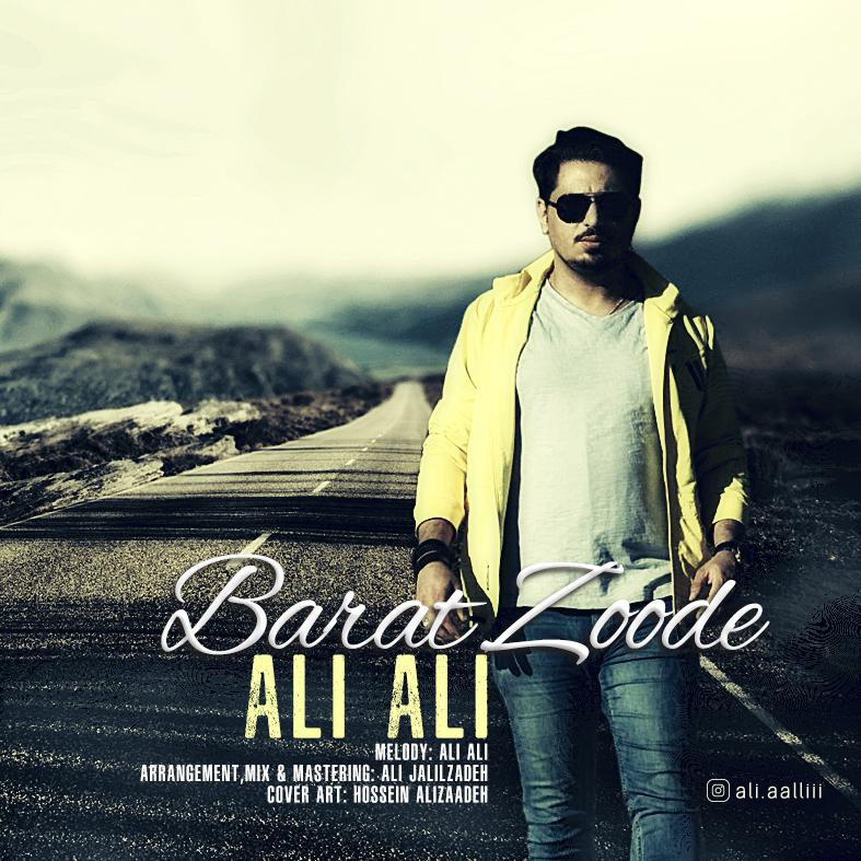 Ali Ali - Barat Zoodeh Music | آهنگ علی علی - برات زوده