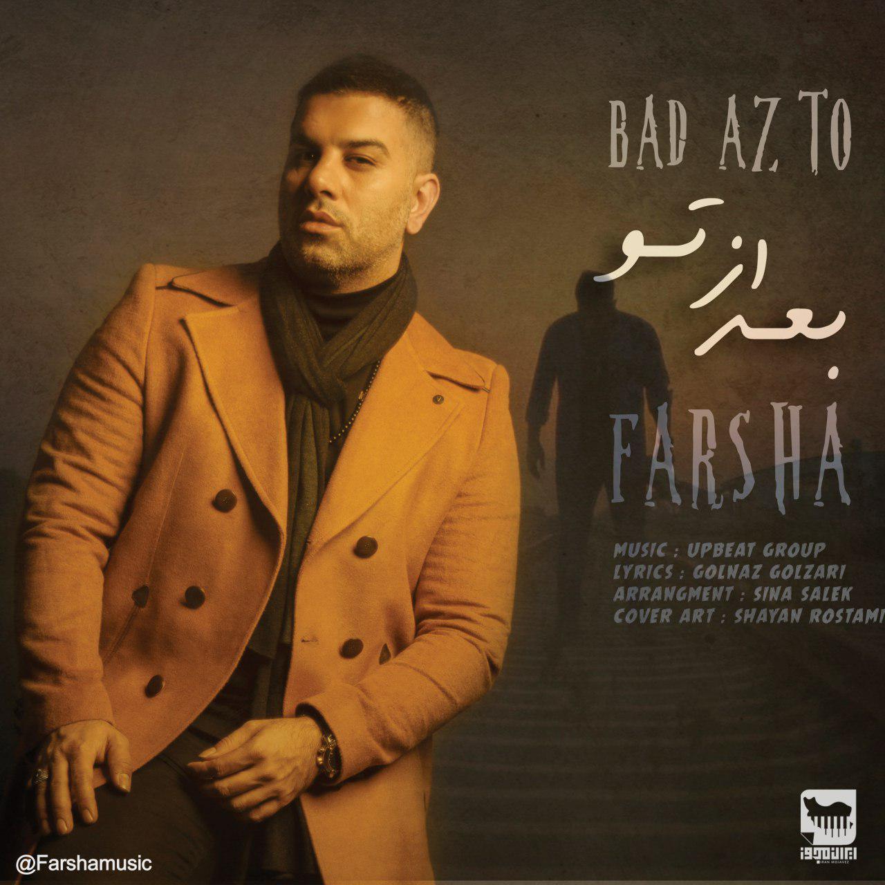 Farsha - Bad Az To Music | آهنگ فرشا - بعد از تو