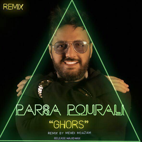 Parsa Pourali - Ghors Music | آهنگ پارسا پورعلی - قرص