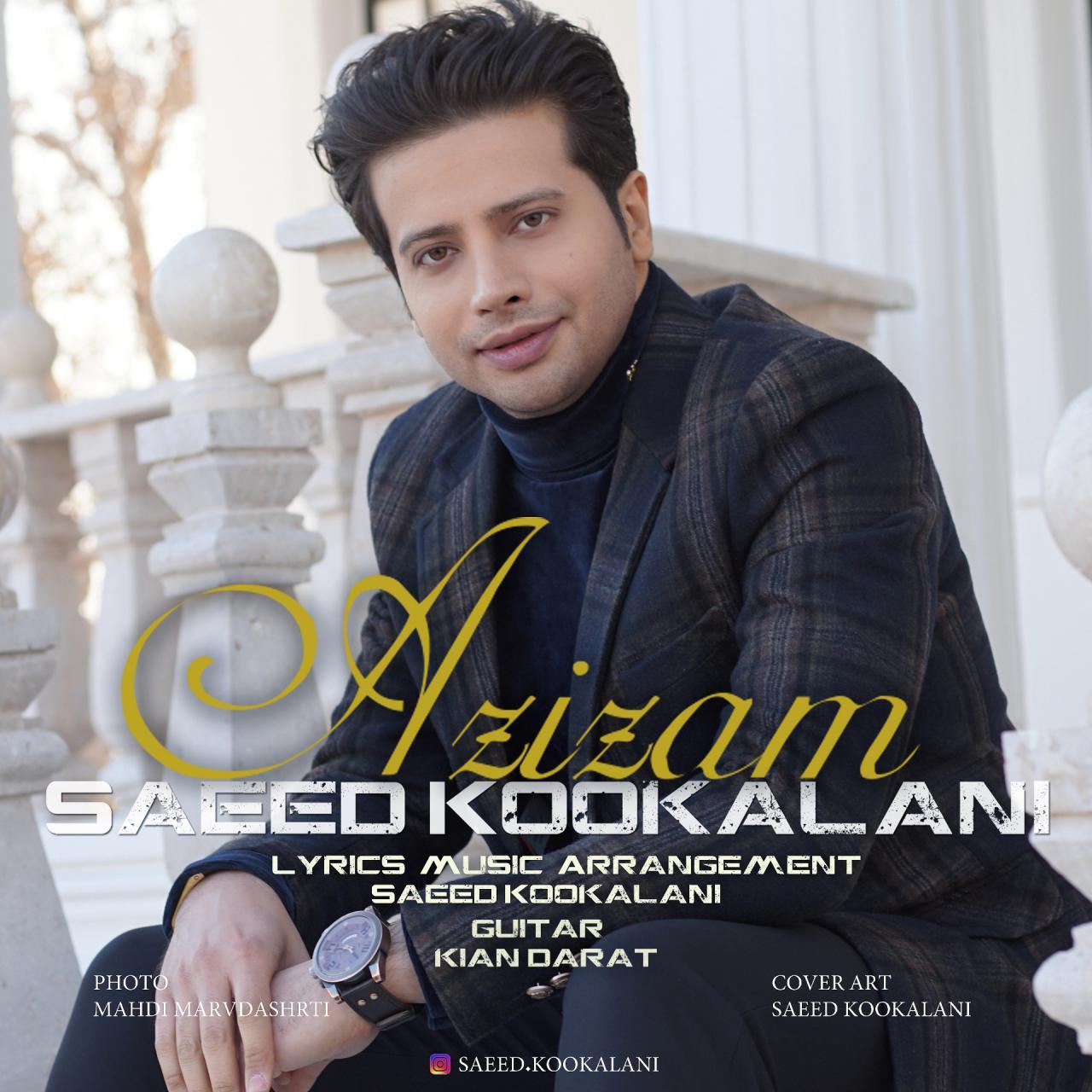 Saeed Kookalani - Azizam Music | آهنگ سعید کوکلانی - عزیزم