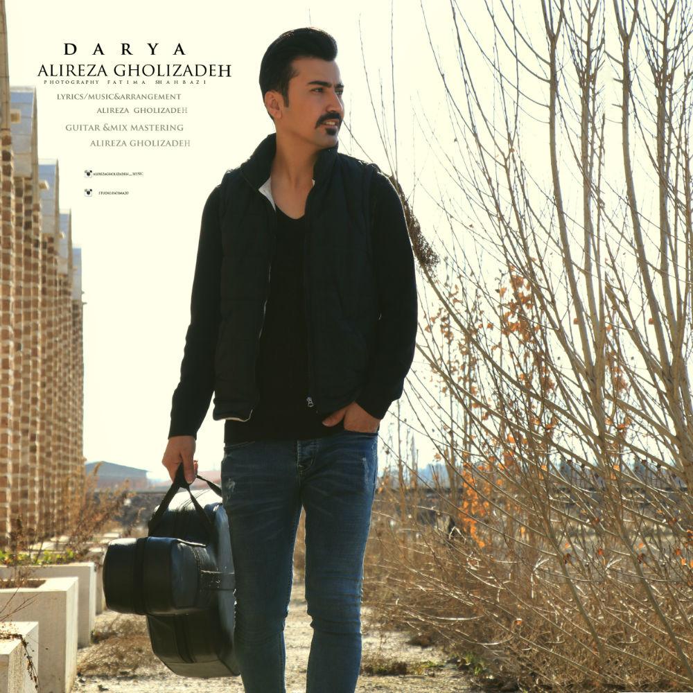Alireza Gholizadeh - Darya Music | آهنگ Alireza Gholizadeh - Alireza Gholizadeh