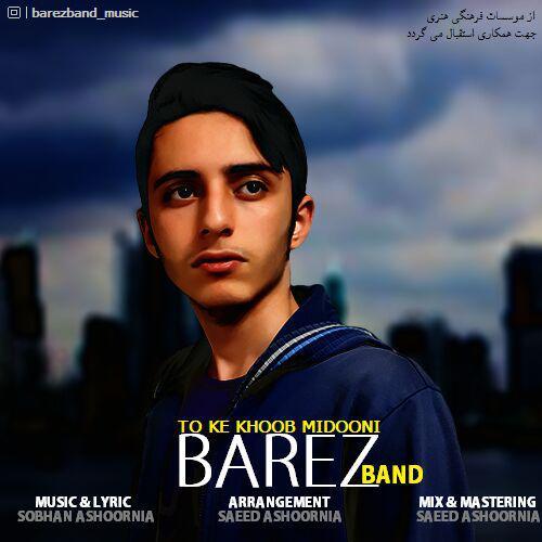 Barez Band - To Ke Khoob Midooni Music | آهنگ بارز بند - تو که خوب میدونی