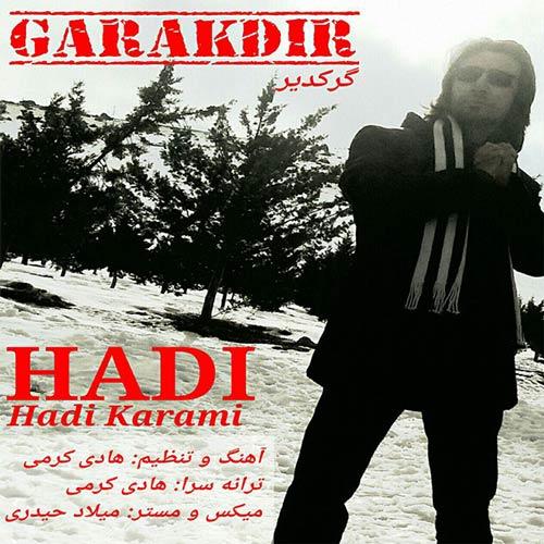 Hadi Karami - Garakdir Music | آهنگ هادی کرمی - گرکدیر