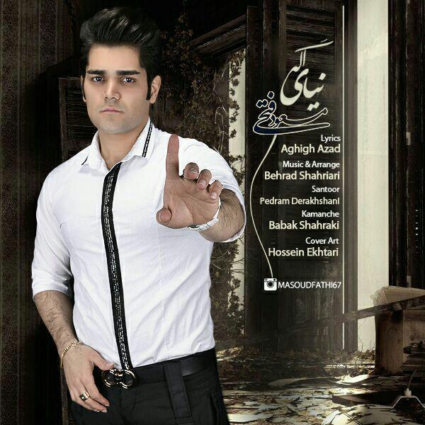 Masoud Fathi - Age Nayay Music | آهنگ مسعود فتحی - اگه نیای
