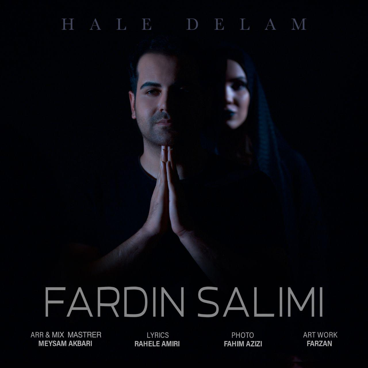 Fardin Salimi - Hale Delam Music | آهنگ فردین سلیمی - حال دلم