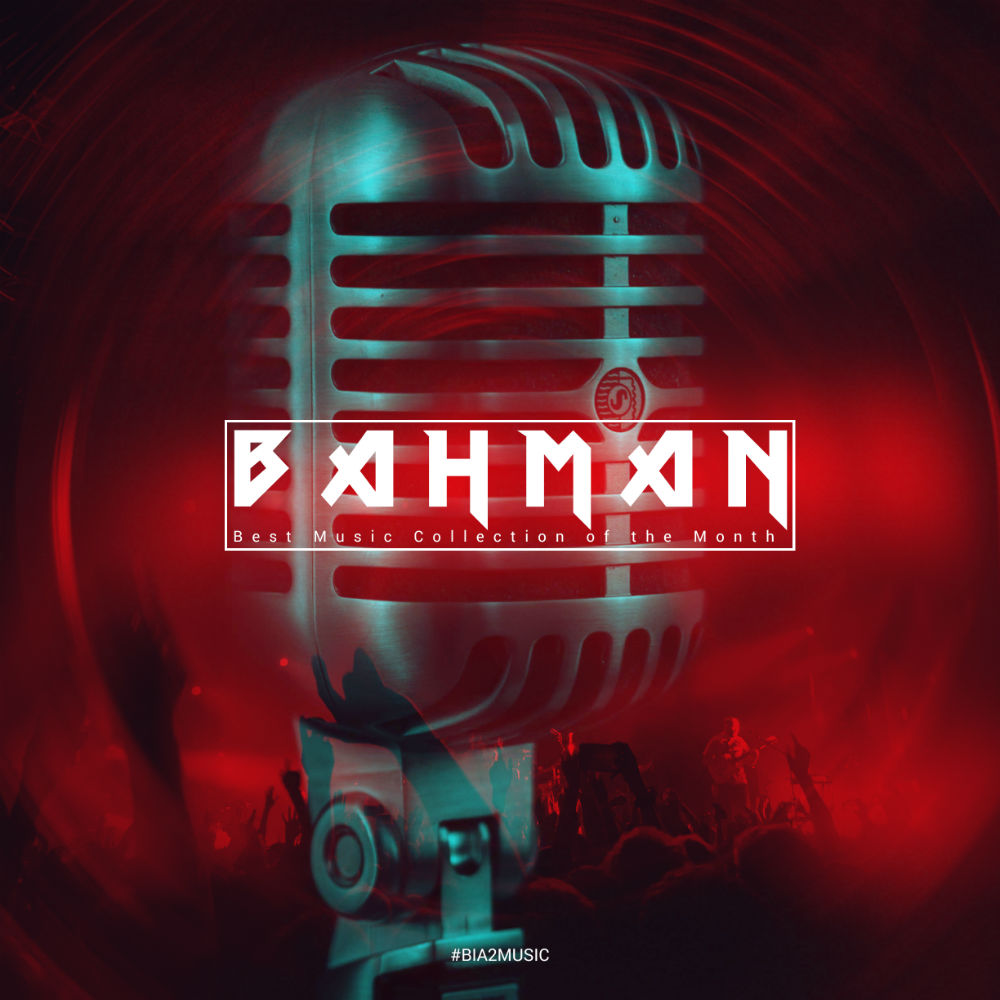 Top Music – Bahman 1397