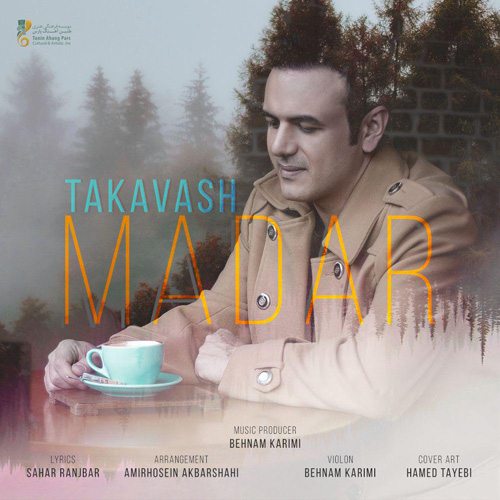 Takavash - Madar Music | آهنگ تکاوش - مادر