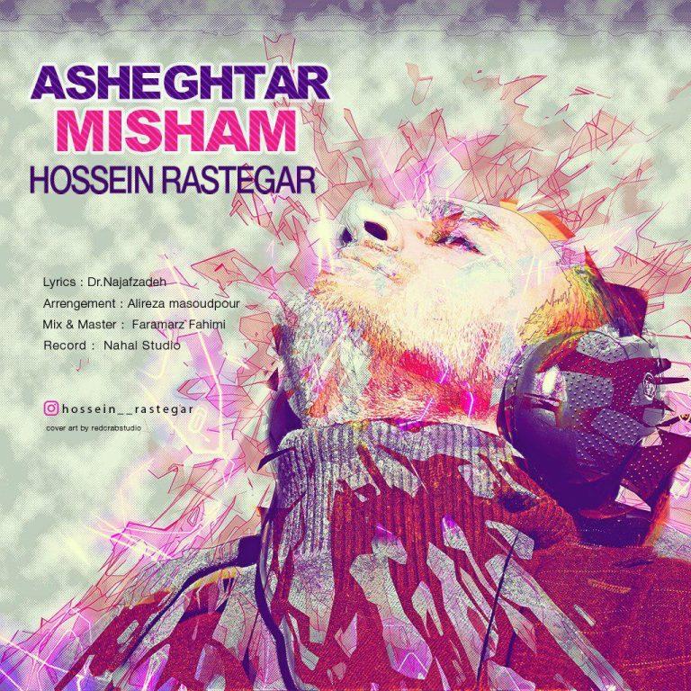 Hossein Rastegar – Asheghtar Misham