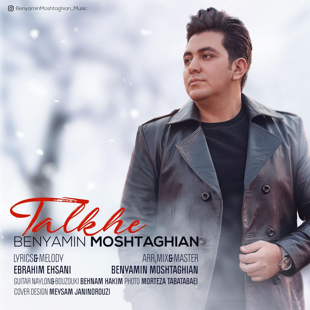 Benyamin Moshtaghian – Talkhe