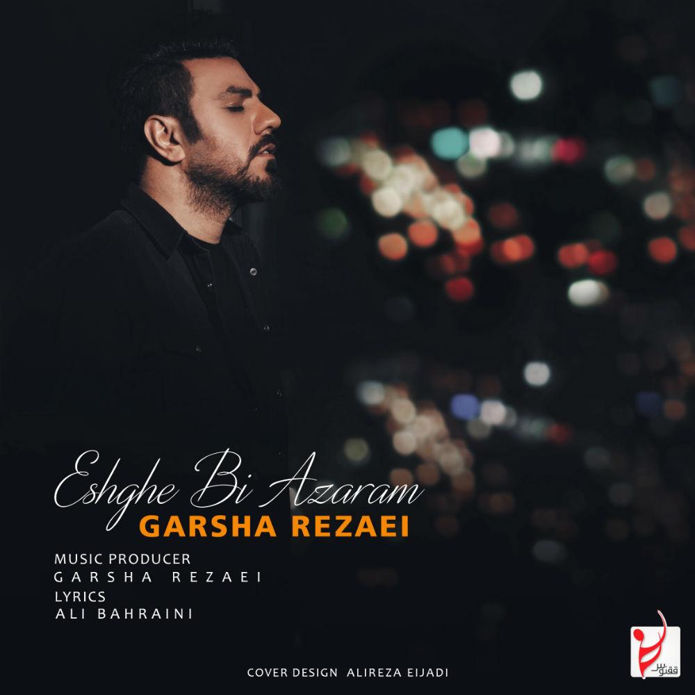 Garsha Rezaei – Eshghe Bi Azaram