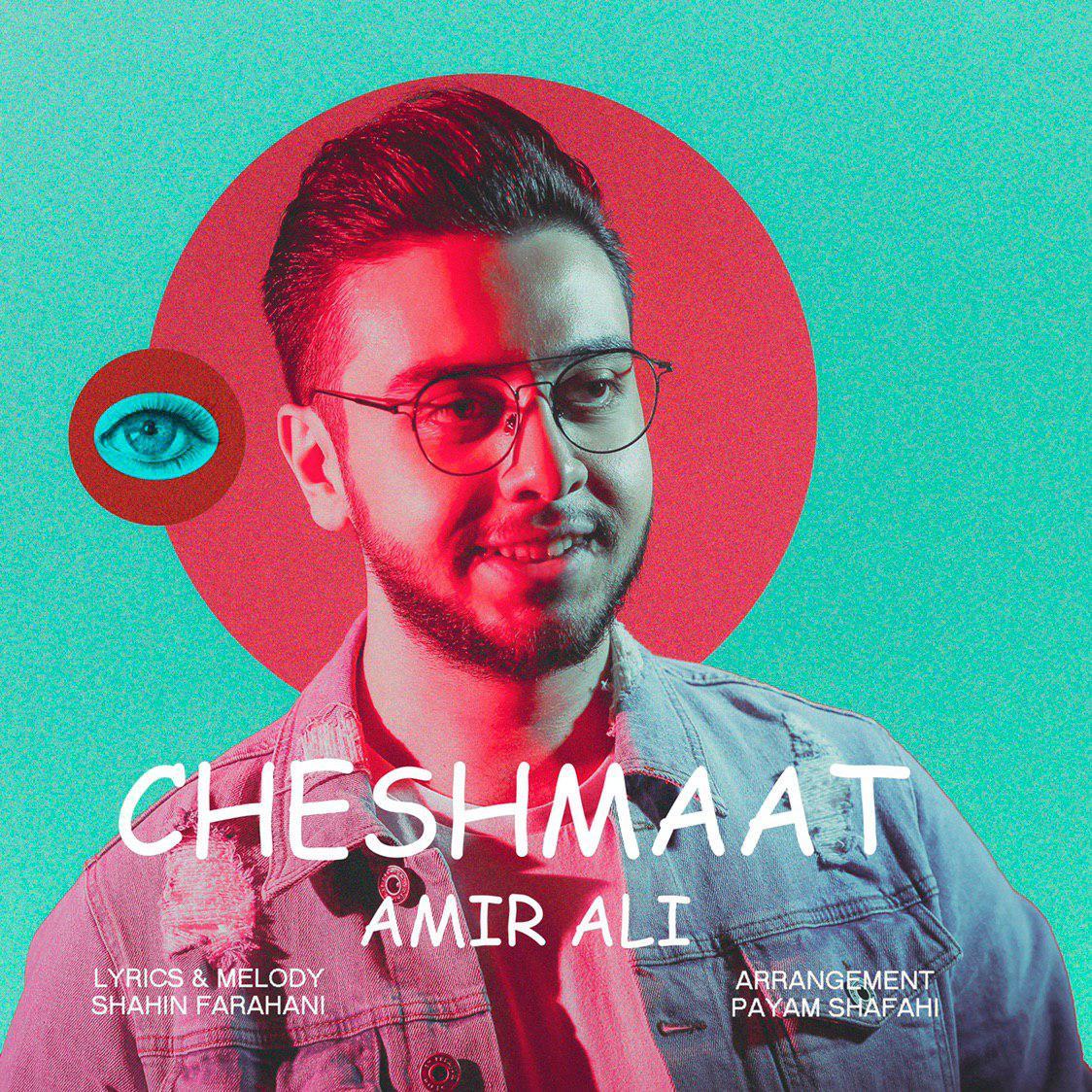 Amir Ali – Cheshmat