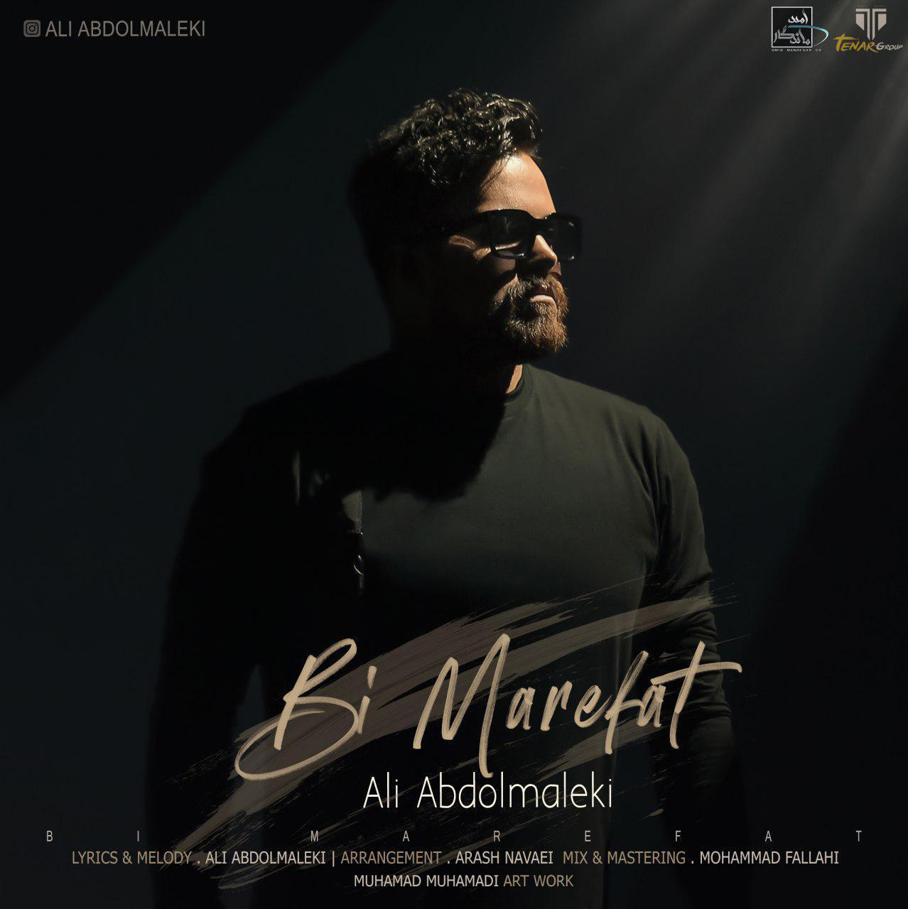 Ali Abdolmaleki – Bi Marefat
