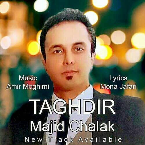 Majid Chalak – Taghdir
