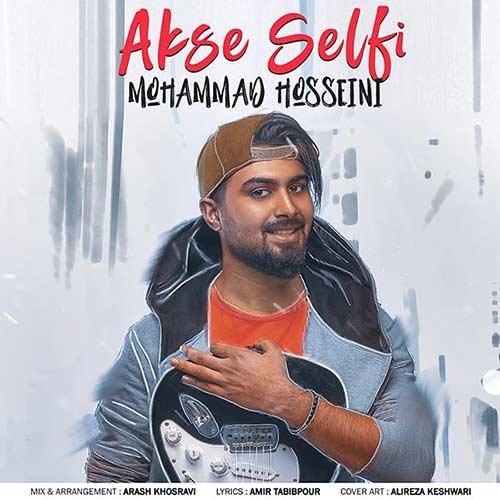 Mohammad Hosseini – Akse Selfi