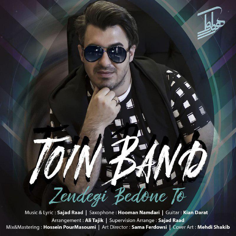Toin Band – Zendegi Bedone To