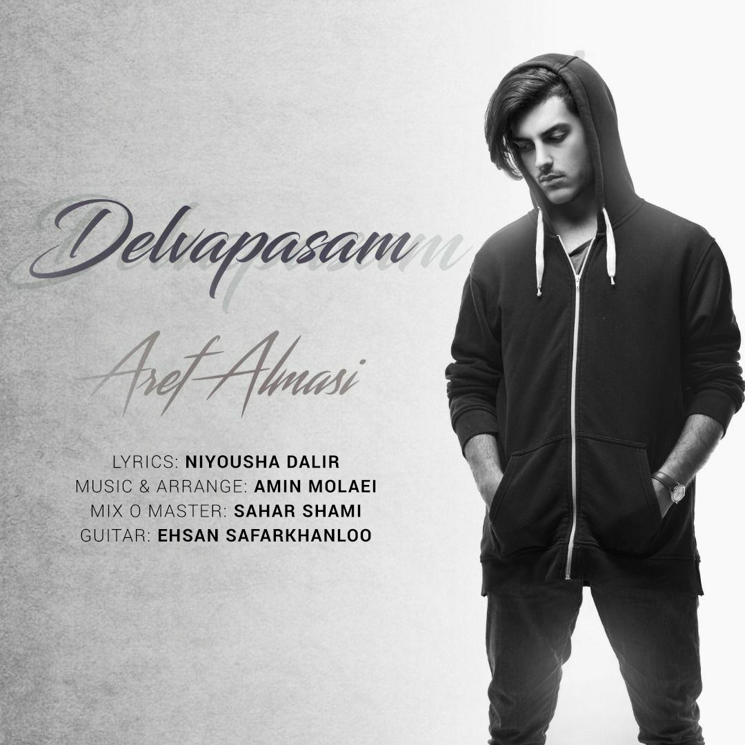 Aref Almasi – Delvapasam
