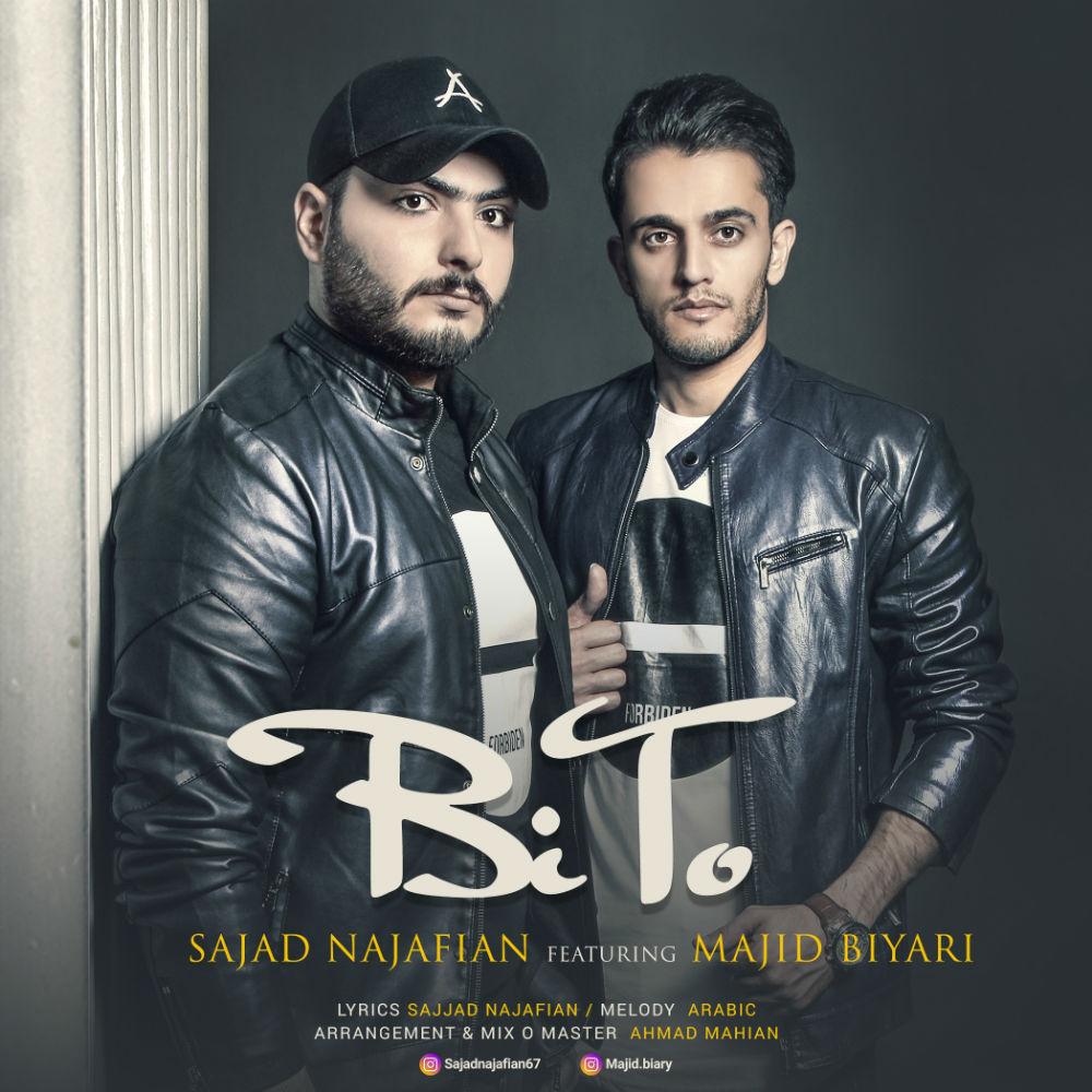 Sajad Najafian And Majid Biyari – Bi To
