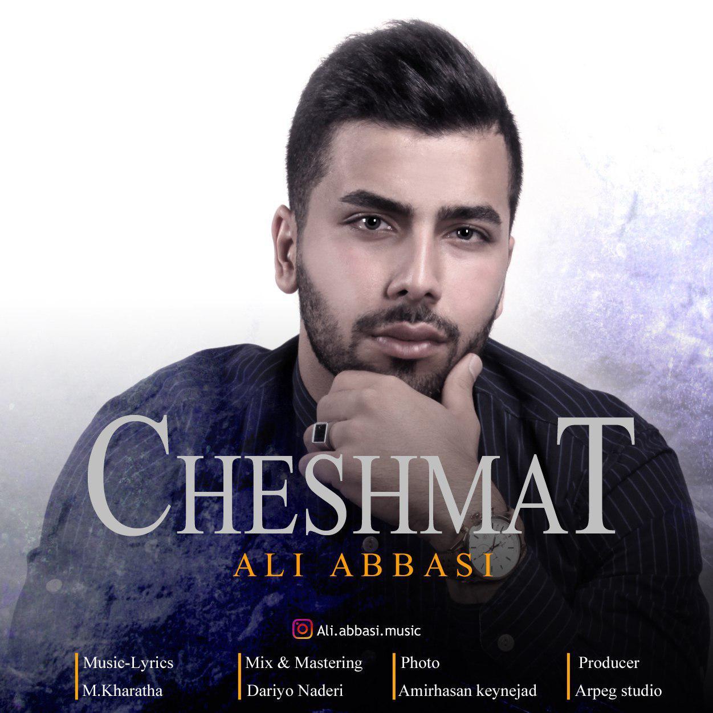 Ali Abbasi – Cheshmat