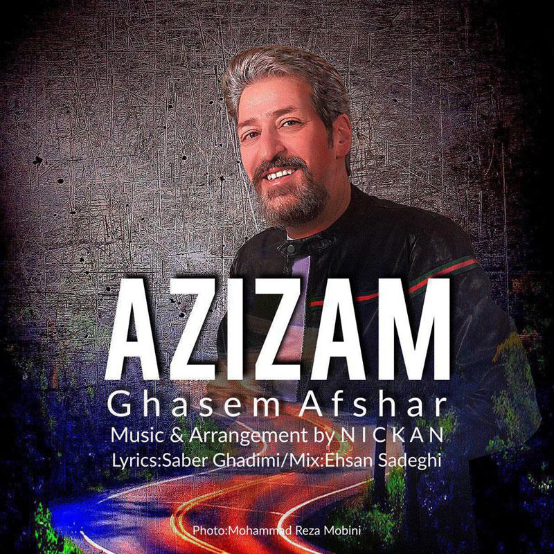 Ghasem Afshar - Azizam Music | آهنگ قاسم افشار - عزیزم