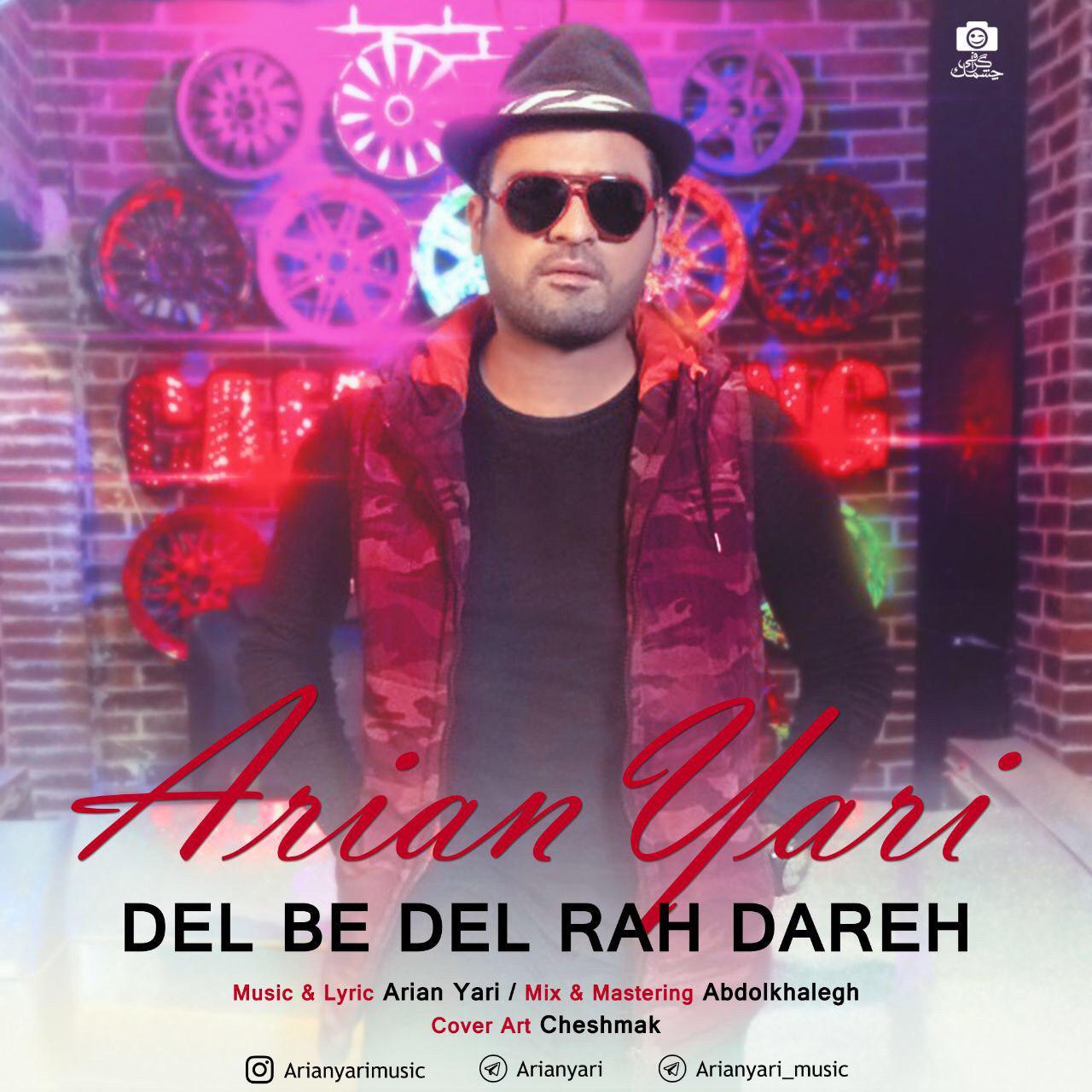 Arian Yari - Del Be Del Rah Dareh Music | آهنگ آرین یاری - دل به دل راه داره