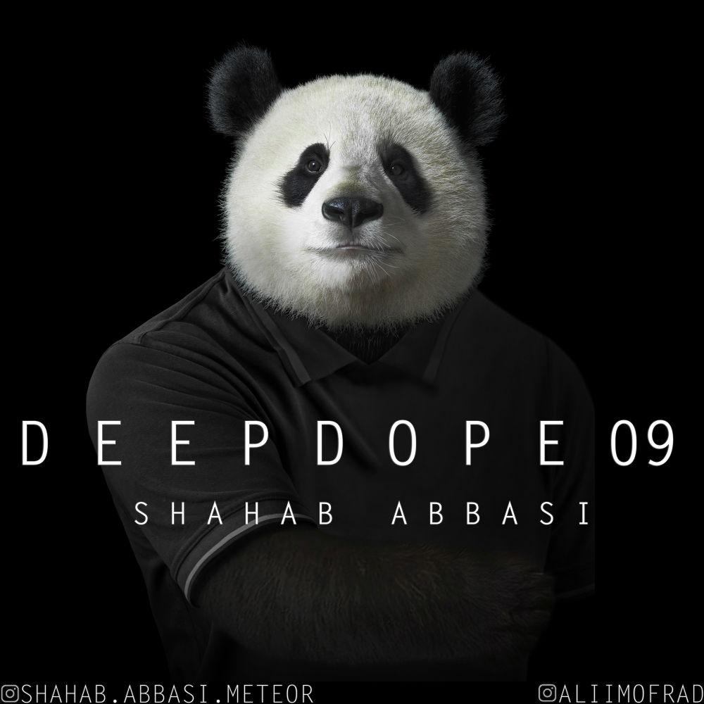 Shahab Abbasi – Deep Dope 09