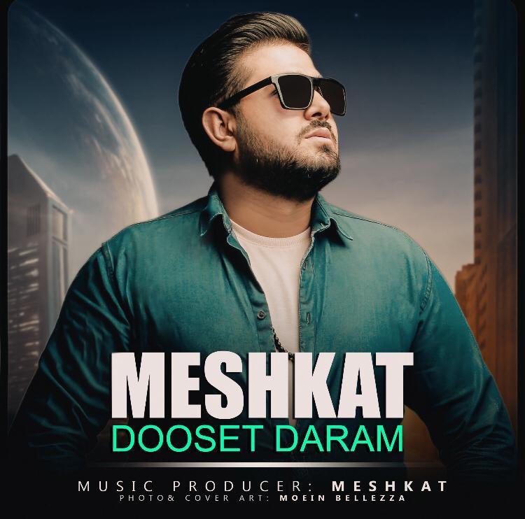 Meshkat - Doset Daram Music | آهنگ مشکات - دوست دارم