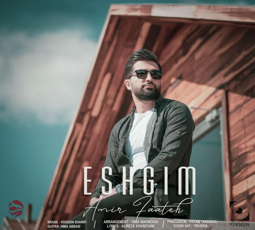 Amir Faateh - Eshgim Music | آهنگ امیر فاتح -