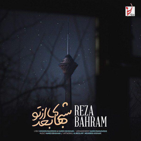 Reza Bahram – Shabhaye Bad Az To