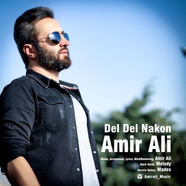 Amir Ali - Del Del Nakon Music | آهنگ امیر علی - دل دل نکن