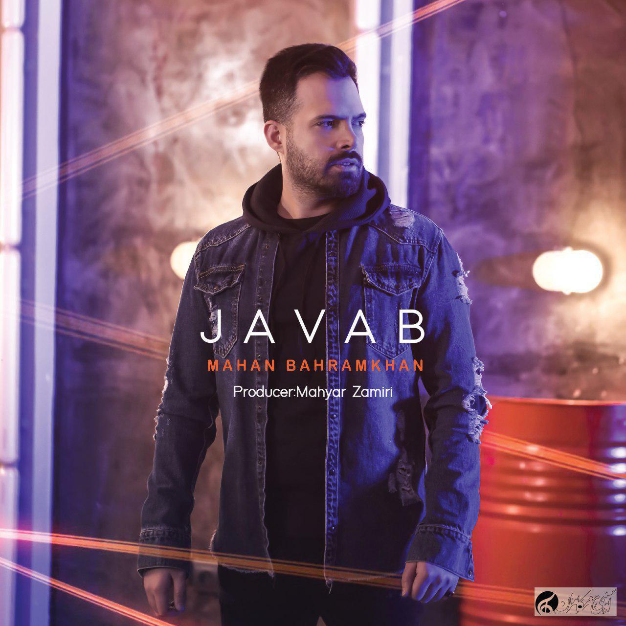 Mahan Bahramkhan – Javab