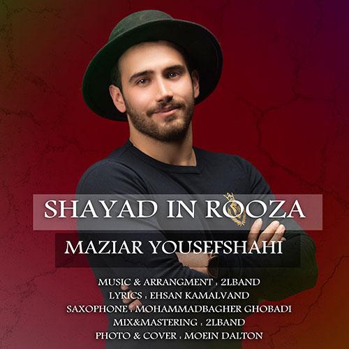 Maziar YousefShahi – Shayad In Rooza