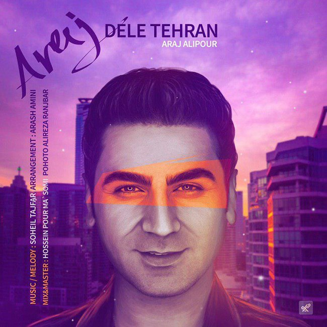 Araj - Dele Tehran Music | آهنگ آراج - دل تهران