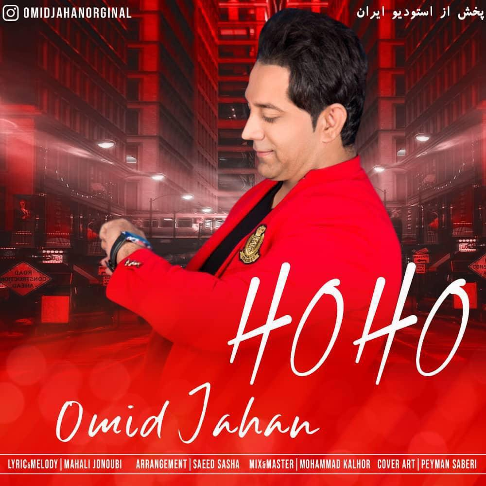 Omid Jahan – Ho Ho
